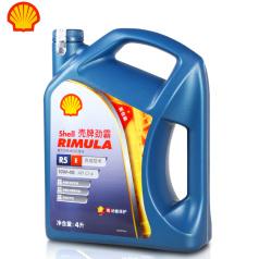 殼牌勁霸R5E CI-4 (10W-40)4L 殼牌機油 柴油機油 半合成機油 QP0201003(4支/箱)