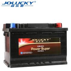 嘉乐驰(红牌)20-72 , 57220(72Ah)嘉乐驰红牌蓄电池 嘉乐驰蓄电池 嘉乐驰电池 JL0300009