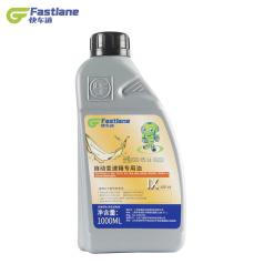 快車道ATF-IX 9速波箱油 黃色 1L 滿足采埃孚ZF9HP/10HP自動變速箱用油要求