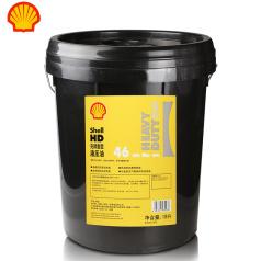 壳牌HD重载液压油46 18L