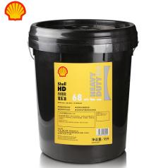 壳牌HD重载液压油68 18L