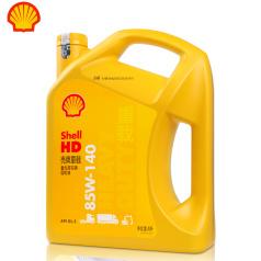 壳牌HD重载齿轮油85W-140(GL-5)4L 壳牌齿轮油85W140