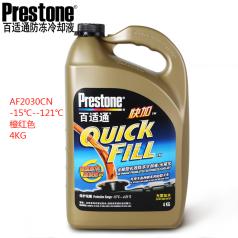 FPAF2030CN 百适通Quickfill快加全能型长效防冻冷却液/水箱宝-15°C红色4KG 防冻液(6瓶/箱)