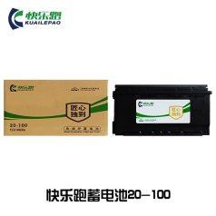 快乐跑汽车蓄电池 20-100 (100Ah)