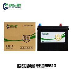 快乐跑汽车蓄电池 86610 (60Ah)