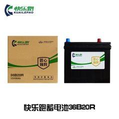 快乐跑汽车蓄电池 36B20R (36Ah)