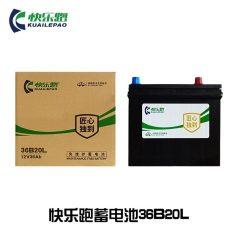 快乐跑汽车蓄电池 36B20L (36Ah)