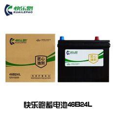 快乐跑汽车蓄电池 46B24L (45Ah)