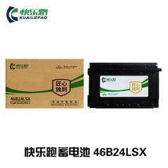快乐跑汽车蓄电池 46B24LSX (45Ah)