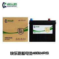 快乐跑汽车蓄电池 46B24RS (45Ah)