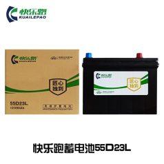 快乐跑汽车蓄电池 55D23L (60Ah)