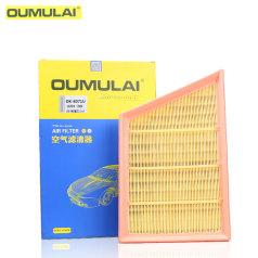 欧姆莱空气滤OK-8071U