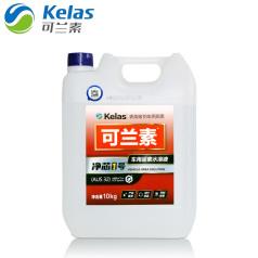 可兰素净芯一号车用尿素10KG